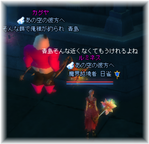 20141018_13.png