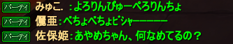 20141018_16.png