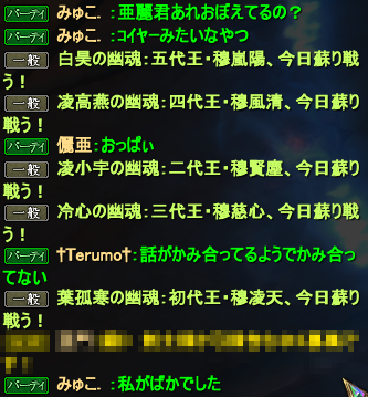 20141018_17.png