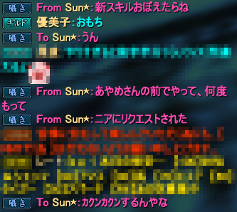 20141023_09.png