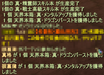 20141023_23.png