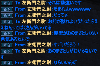 20141023_26.png