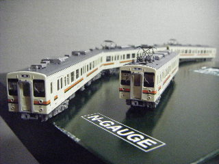 119-5100