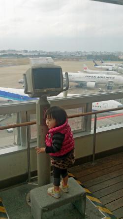 空港の結子