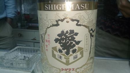 日本酒ではなく焼酎