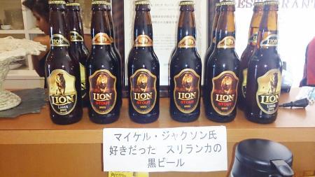 スリランカビール