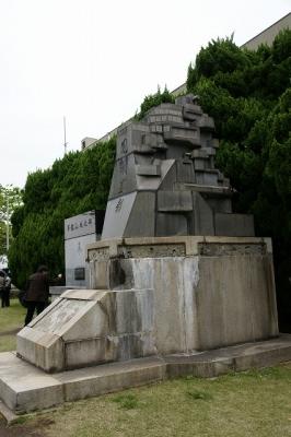 0430横須賀5