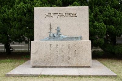 0430横須賀4