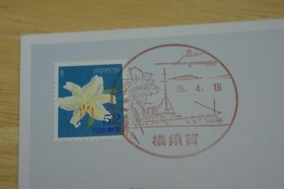 0430横須賀10