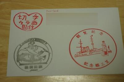 0430横須賀11