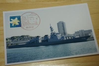 0430横須賀9