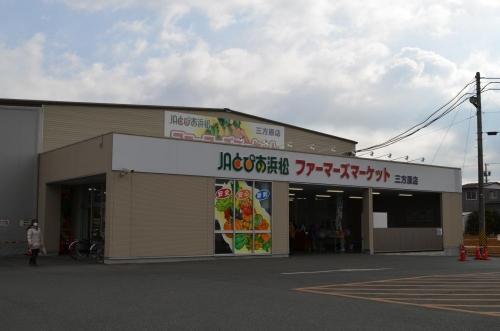 02132014market01.jpg