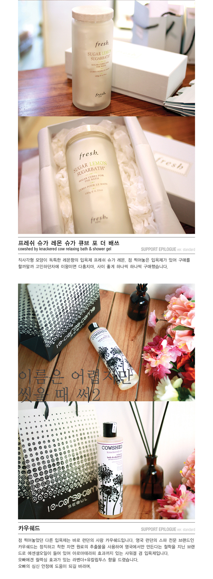 140901-3.png