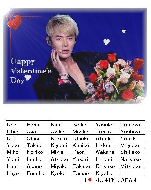 Baidu IME_2014-2-11_14-9-21@999988