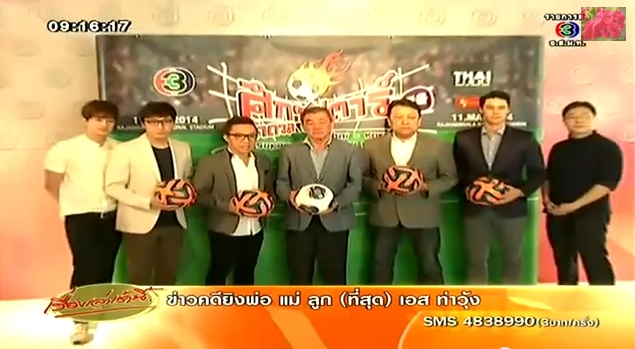 Baidu IME_2014-4-7_19-33-23