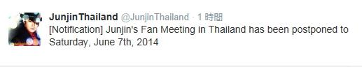 Baidu IME_2014-4-10_16-58-18