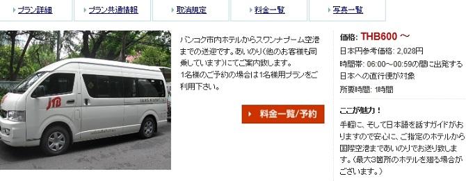 Baidu IME_2014-5-2_14-59-47