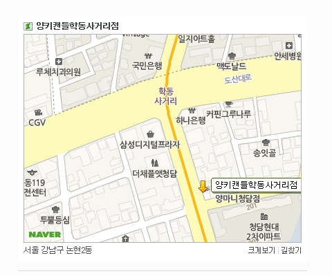 Baidu IME_2014-5-3_0-48-24