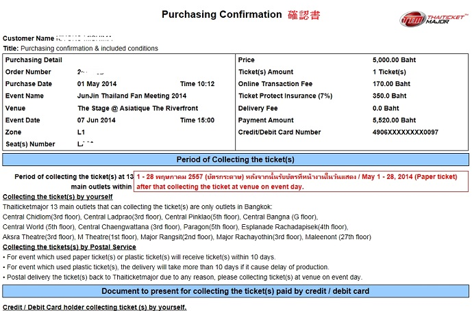 Baidu IME_2014-5-7_2-19-40