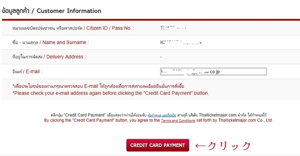 Baidu IME_2014-5-7_2-11-10