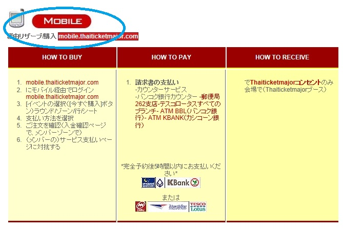 Baidu IME_2014-5-7_1-2-17