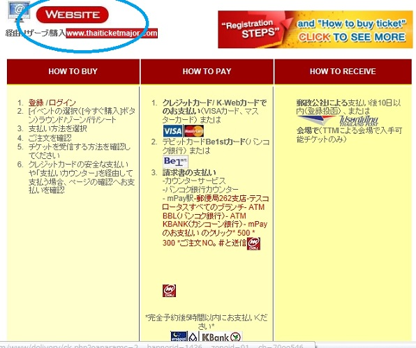 Baidu IME_2014-5-7_1-0-56