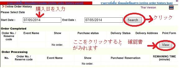 Baidu IME_2014-5-7_11-16-41