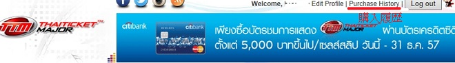 Baidu IME_2014-5-7_11-16-5