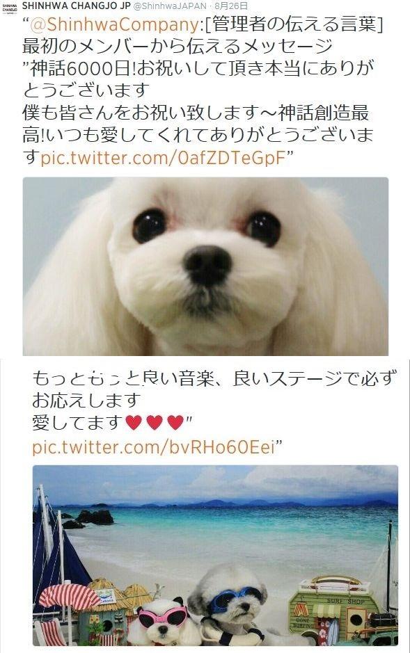 1-Baidu IME_2014-8-28_21-34-44