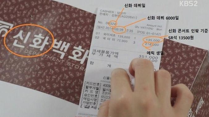 Baidu IME_2014-9-11_11-1-29