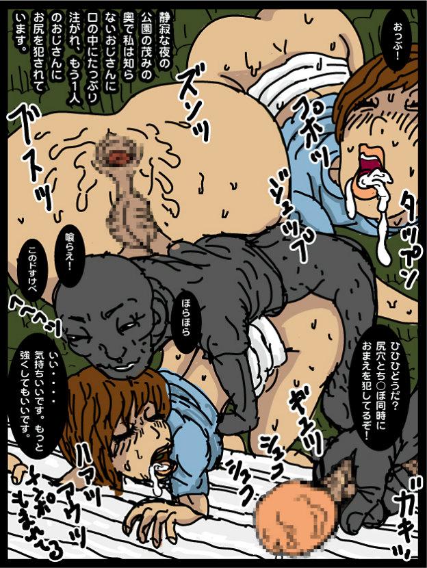 ペニクリ&アナルマンコのアニメ