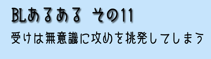 11BL.jpg