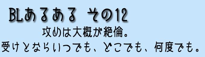 12BL.jpg