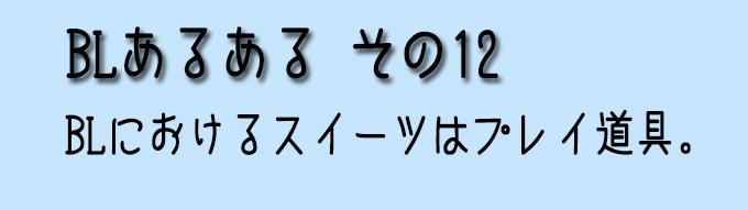 13BL.jpg