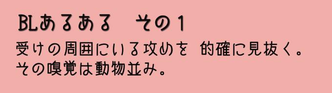 20140702 (1)