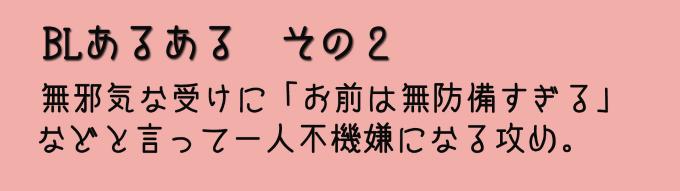 20140702 (2)