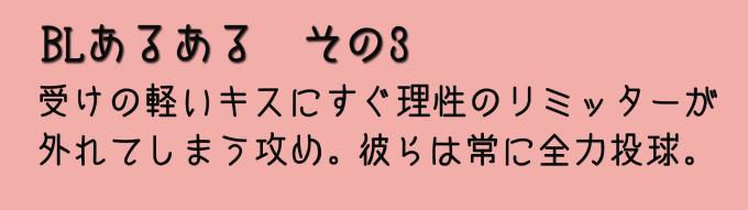20140702 (3)