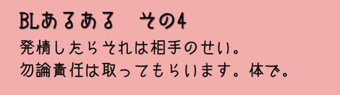 20140702 (4)