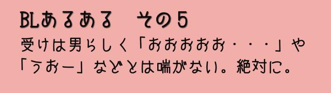 20140702 (5)