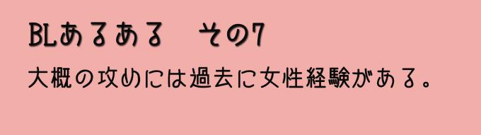 20140702 (7)