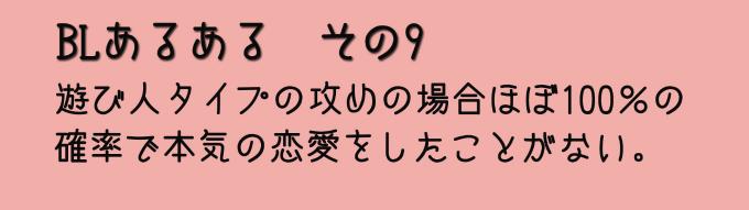 20140702 (9)