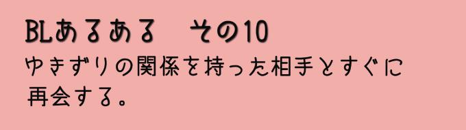 20140702 (10)