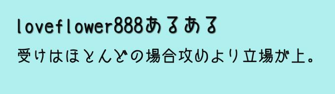 20140702 (11)