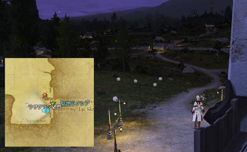 005:ラザグラン関門