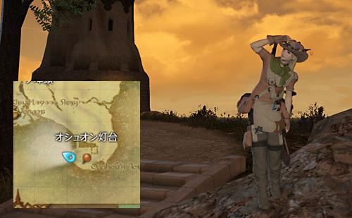 006:オシュオン灯台