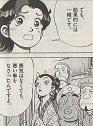 思いがけずハナちゃんからピシャリと怒られ、ショボーン(´・ω・`)な楊貴妃さんたち