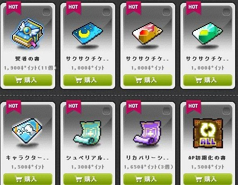 Maple140813_155153.jpg