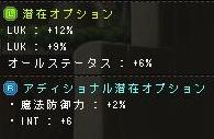 Maple140817_160624.jpg