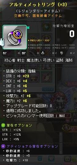 Maple140819_140722.jpg