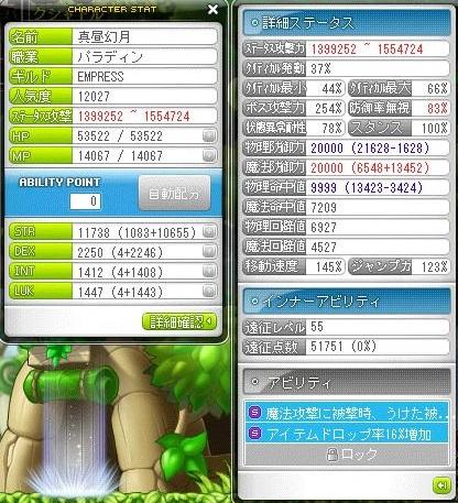 Maple140820_112955.jpg